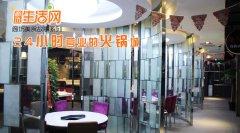 廊坊美食故事:24小时营业的火锅城