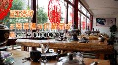 廊坊美食故事:王爷待遇却价格亲民的老北京传统铜锅涮肉
