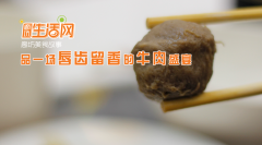 廊坊美食故事:品一场唇齿留香的牛肉盛宴