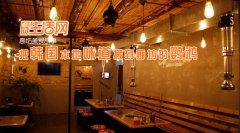 廊坊美食故事:把韩国本地味道搬到廊坊的鹦